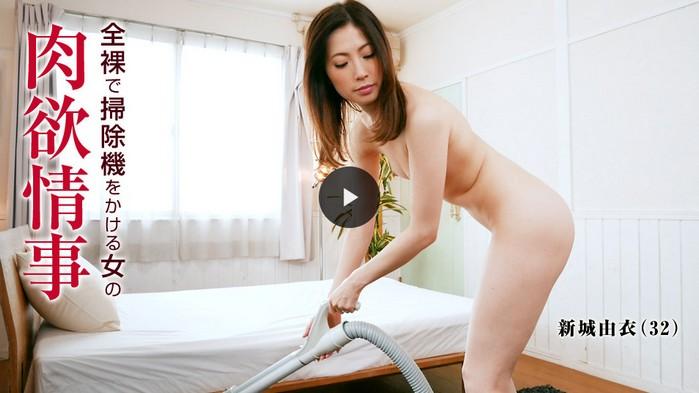 全裸で掃除機をかける女の肉欲情事~美熟女画報~