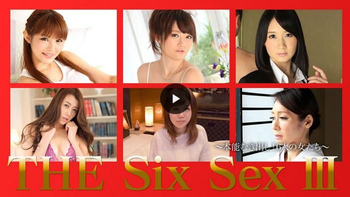 THE SIX SEX Ⅲ~本能むき出し!6人の女たち~