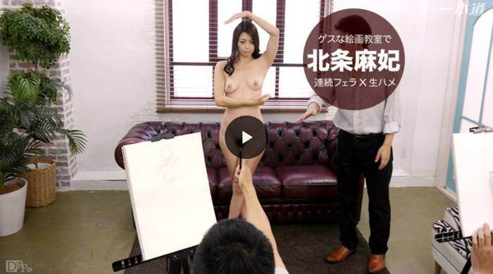 北条麻妃がヌードデッサンモデルで絵画教室にやってきたら!?