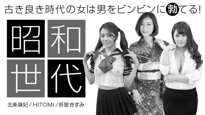 昭和の香り漂う女スペシャル版