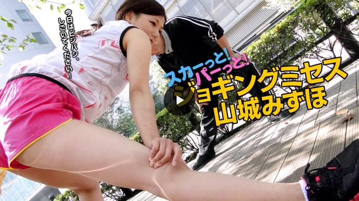 ジョギングミセス ~美乳ランナー~