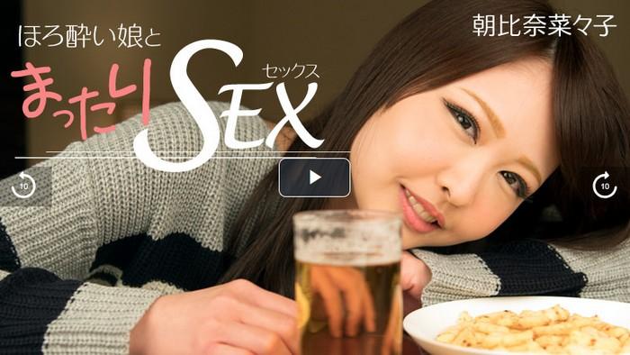 ほろ酔い娘とまったりセックス