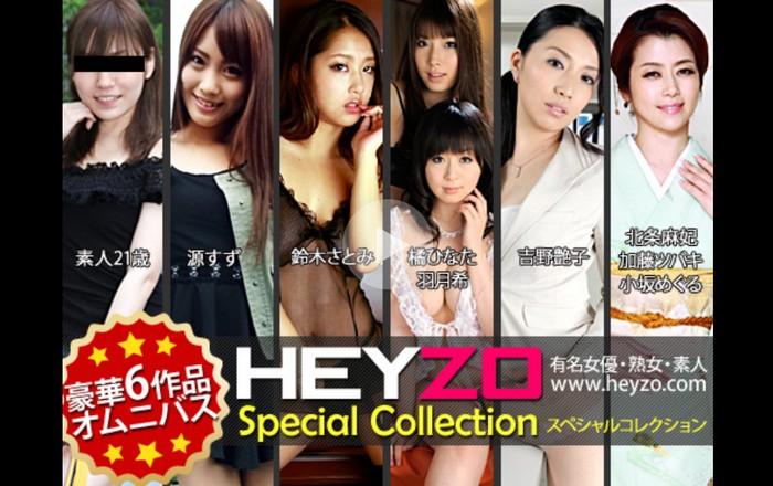 6倍お得! HEYZO Special Collection