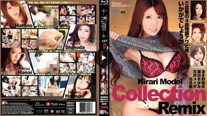 KIRARI 137 Kirari Model Collection Remix 3HRS
