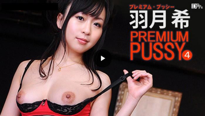 PREMIUM PUSSY 4