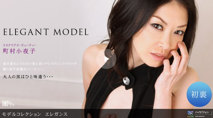 Model Collection select...83 エレガンス