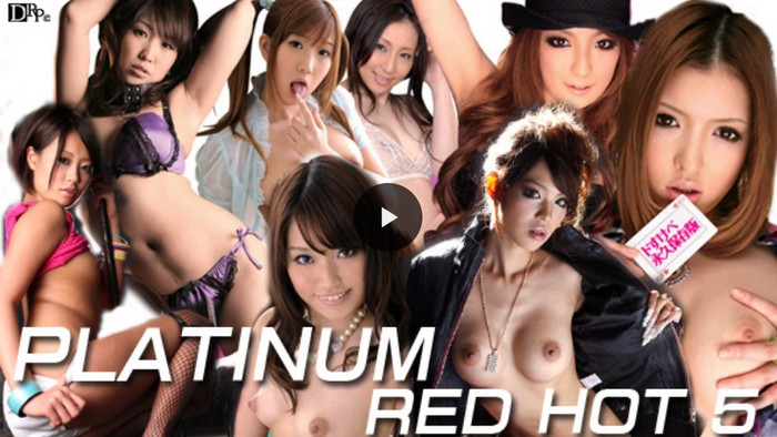 Platinum Red Hot 5 Part 3